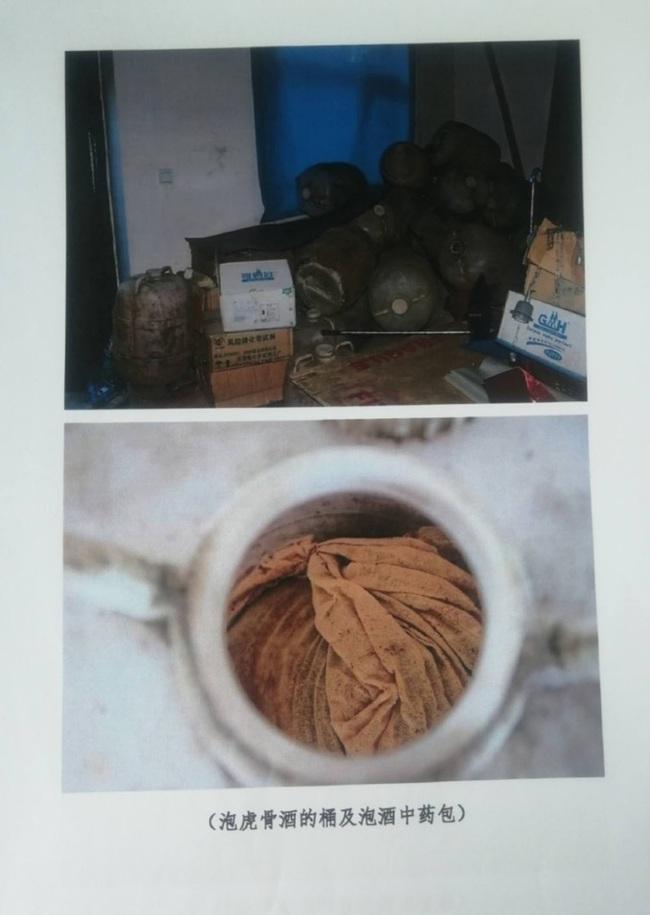 Núp bóng bảo trợ để kinh doanh động vật quý hiếm, một trung tâm ở Trung Quốc bán lông hổ giá... 2,5 tỷ đồng - Ảnh 2.