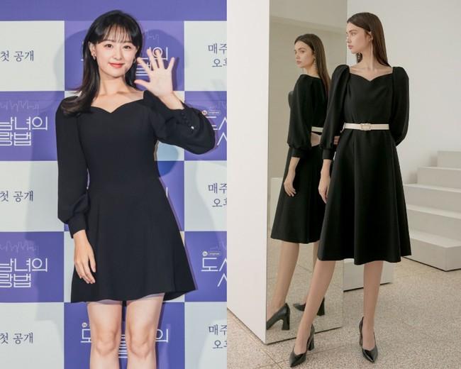 """Váy gốc trông hơi """"dừ"""", stylist của Kim Ji Won chỉ sửa đúng hai chi tiết mà giúp nữ diễn viên trông trẻ trung cao ráo hẳn - Ảnh 5."""
