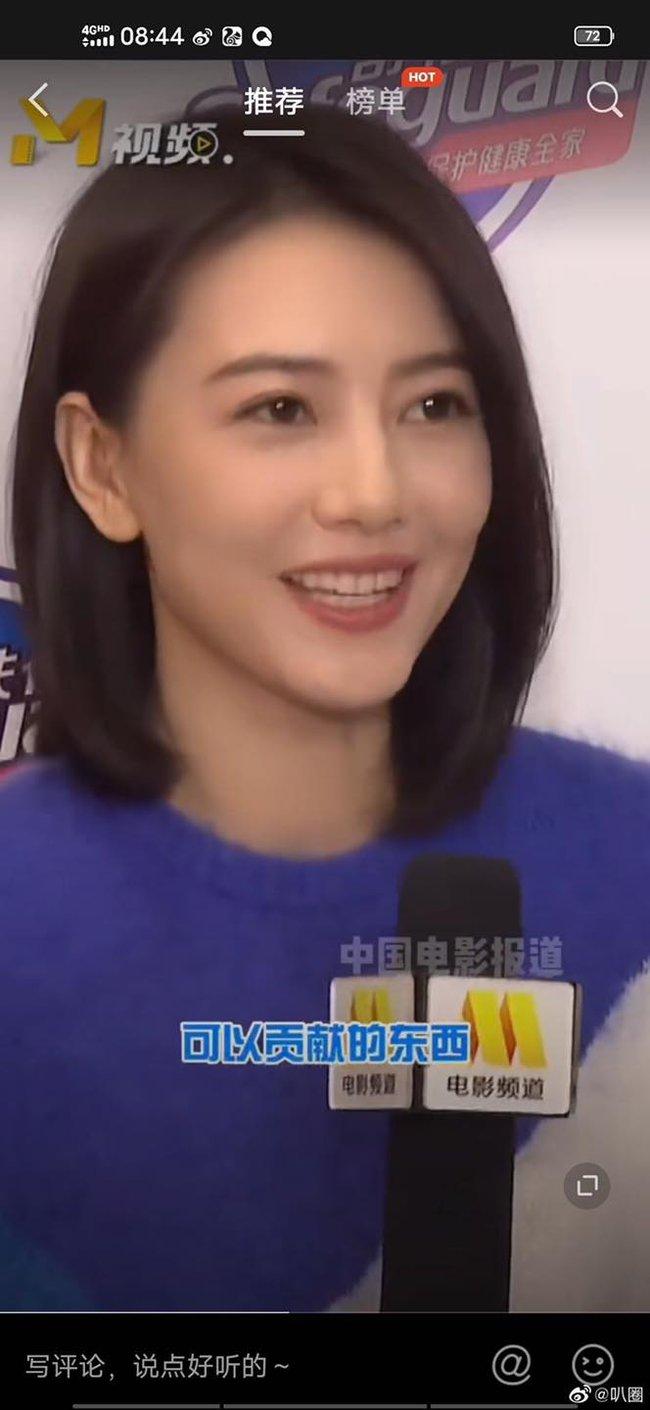 Cao Viên Viên tự chê mình nhạt nhẽo, netizen phản pháo: Chị quá đẹp, còn có chồng là Dạ Hoa - Triệu Hựu Đình - Ảnh 3.