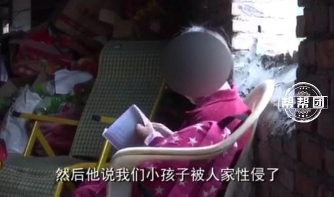 Bà ngoại đau đớn phát hiện cháu gái 5 tuổi mắc bệnh sùi màu gà, đằng sau căn bệnh là tội ác đáng phẫn nộ của nghi phạm và gia đình - Ảnh 1.