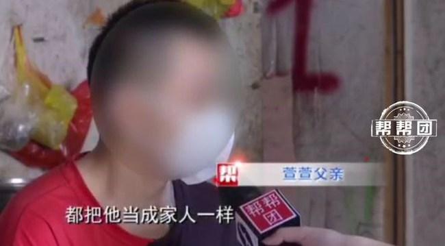 Bé gái 5 tuổi chảy máu vùng kín và mắc bệnh sùi màu gà vì bị xâm hại, danh tính cùng thái độ của gia đình nghi phạm gây phẫn nộ - Ảnh 2.