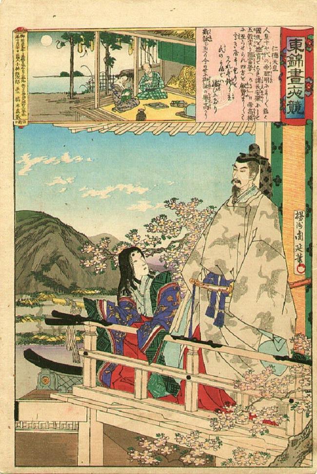 """Bí ẩn khu lăng mộ lớn nhất thế giới tại Nhật Bản: Hình thù kỳ lạ, bất khả xâm phạm và là nơi yên nghỉ của """"Thiên hoàng thần thoại"""" - Ảnh 3."""