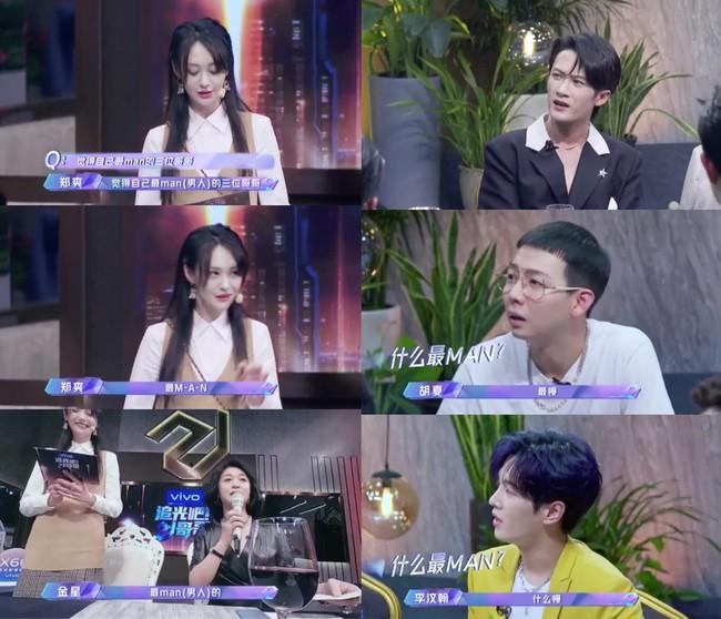 """Trịnh Sảng đọc tiếng Anh sai lè, netizen cãi nhau là đáng yêu hay """"dốt mà còn hay che giấu"""" - Ảnh 1."""
