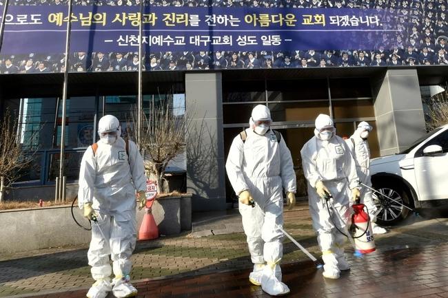 Hàn Quốc xác nhận ca tử vong thứ hai do nhiễm Covid-19, tổng số người nhiễm lên đến 209 - Ảnh 1.