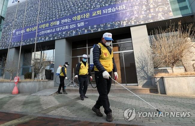Bệnh nhân siêu lây nhiễm ở Hàn Quốc lần đầu tiên lên tiếng sau khi khiến hơn 9.000 tín đồ nhà thờ có nguy cơ nhiễm Covid-19 - Ảnh 3.