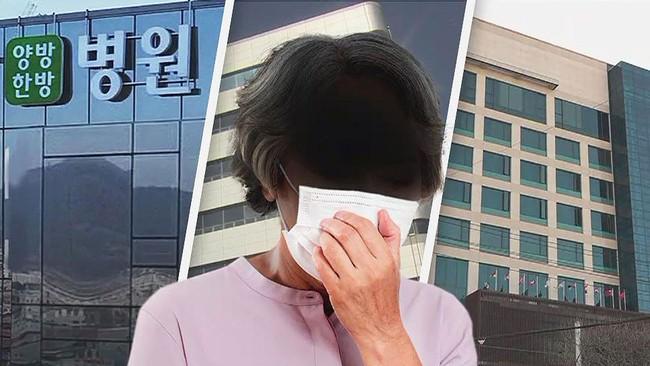 Bệnh nhân siêu lây nhiễm ở Hàn Quốc lần đầu tiên lên tiếng sau khi khiến hơn 9.000 tín đồ nhà thờ có nguy cơ nhiễm Covid-19 - Ảnh 2.