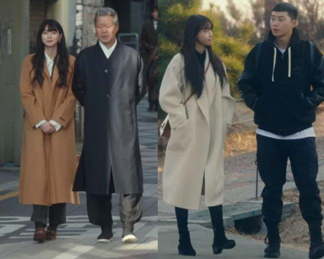 """Mỹ nhân diện đồ công sở đẹp nhất màn ảnh Hàn đợt này hẳn là """"tình tin đồn"""" của Lee Jong Suk: Ăn vận đơn giản mà độ sang xịn có thừa - Ảnh 5."""