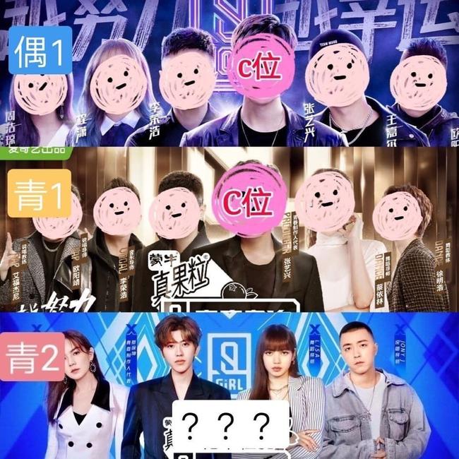 """""""Produce 101"""" bản Trung vừa tung poster đã bị chỉ trích vì ưu ái Lisa (BLACKPINK) một cách lộ liễu - Ảnh 6."""