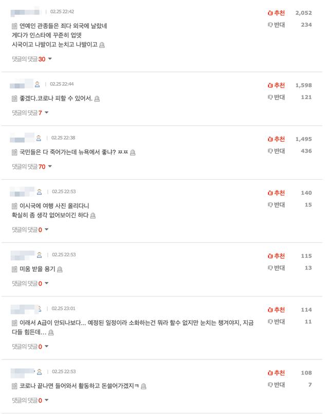 Nữ thần tượng Seolhyun (AOA) bị chỉ trích thậm tệ khi thản nhiên đăng ảnh du lịch trong khi Hàn Quốc đang đối mặt với dịch Covid-19 - Ảnh 3.