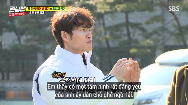 """""""Running Man"""" bị chỉ trích cổ súy ngoại tình khi cố tình ghép đôi Ji Suk Jin - Jeon So Min - Ảnh 2."""