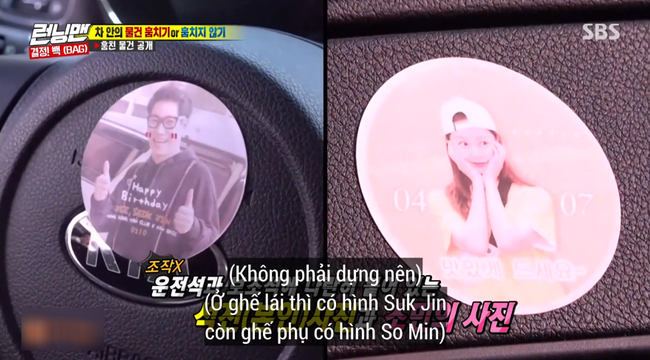 """""""Running Man"""" bị chỉ trích cổ súy ngoại tình khi cố tình ghép đôi Ji Suk Jin - Jeon So Min - Ảnh 3."""