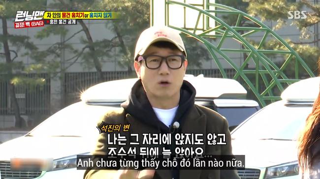 """""""Running Man"""" bị chỉ trích cổ súy ngoại tình khi cố tình ghép đôi Ji Suk Jin - Jeon So Min - Ảnh 4."""