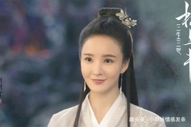 """""""Tam sinh tam thế Chẩm thượng thư"""": Lộ thêm ảnh Lưu Vũ Hân cấp cứu vì tự sát, van xin fan đừng chỉ trích cô - Ảnh 2."""