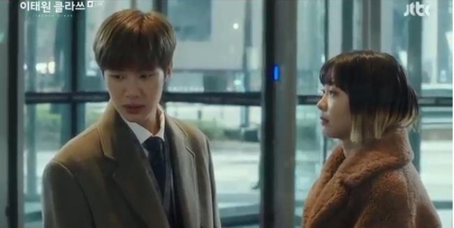 """""""Itaewon Class"""": Nghe tin chủ tịch Jangga ung thư sắp chết, Park Seo Joon đau lòng suýt bật khóc, rating tập 13 tiếp tục tụt dốc - Ảnh 3."""