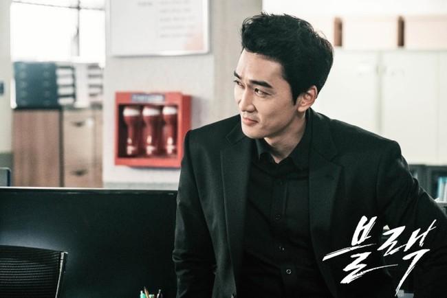 """Chán làm """"hôn thê"""" của Hyun Bin, Seo Dan trong """"Crash Landing On You"""" cặp kè với tình cũ Lưu Diệc Phi đi tìm cảm giác yêu - Ảnh 4."""