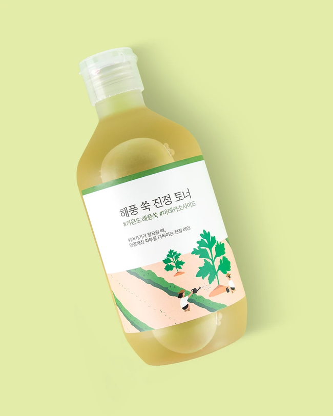 Ngay cả làn da đụng tí lên mụn cũng hóa mịn mướt, đẹp mãi không thôi nhờ 5 sản phẩm skincare Hàn Quốc sau đây - Ảnh 3.