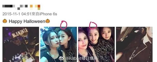 Netizen không bất ngờ khi biết Ngu Thư Hân là bạn của thiếu gia giàu nhất Trung Quốc - Ảnh 2.