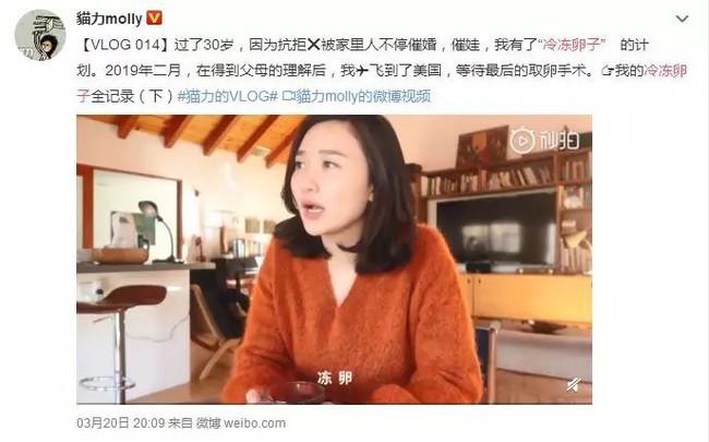 Xu hướng đông lạnh trứng của phụ nữ độc thân ở Trung Quốc: Chứa đầy trách nhiệm và tình yêu thương nhưng không được chấp nhận bởi quan điểm lỗi thời - Ảnh 1.