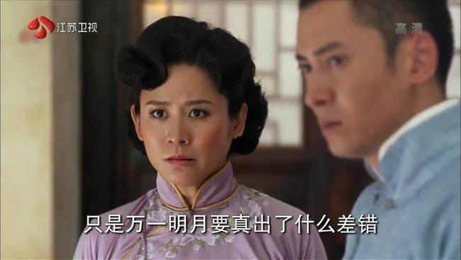 Hoa Đán TVB - Tuyên Huyên: Bị tát vào mặt liên tục, đứng không vững vẫn gào khóc diễn tiếp - Ảnh 9.
