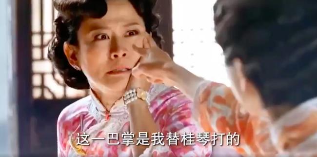 Hoa Đán TVB - Tuyên Huyên: Bị tát vào mặt liên tục, đứng không vững vẫn gào khóc diễn tiếp - Ảnh 5.