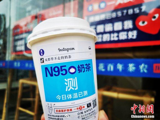 """Thức uống độc đáo giữa mùa dịch COVID-19: Trà sữa kết hợp thuốc y học cổ truyền mang tên """"Trà sữa khẩu trang N95"""" - Ảnh 1."""