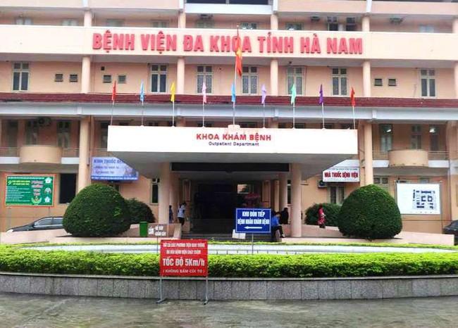 Liên quan đến bệnh nhân số 87: Nhiều cán bộ y tế của Bệnh viện đa khoa tỉnh Hà Nam đang được cách ly - Ảnh 1.