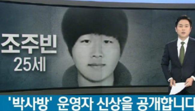 """Trong số 75 nạn nhân là nô lệ của """"phòng chat tình dục"""" có đến 10 người là thành viên các nhóm thần tượng nữ Hàn Quốc? - Ảnh 3."""