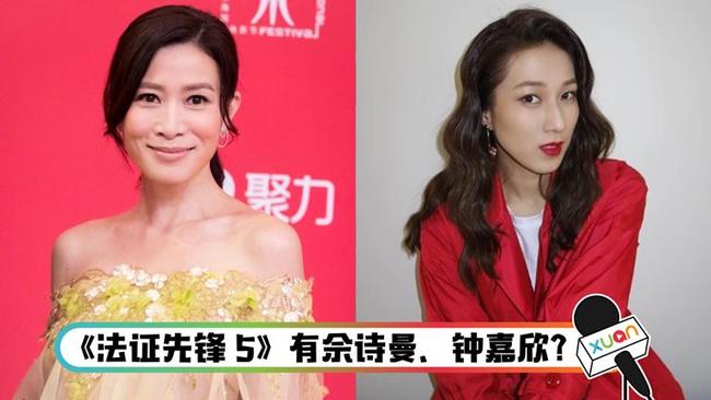 """""""Bằng chứng thép 5"""" của TVB: Xa Thi Mạn - Chung Gia Hân sẽ không về đóng chính vì lý do """"nhạy cảm""""?  - Ảnh 4."""