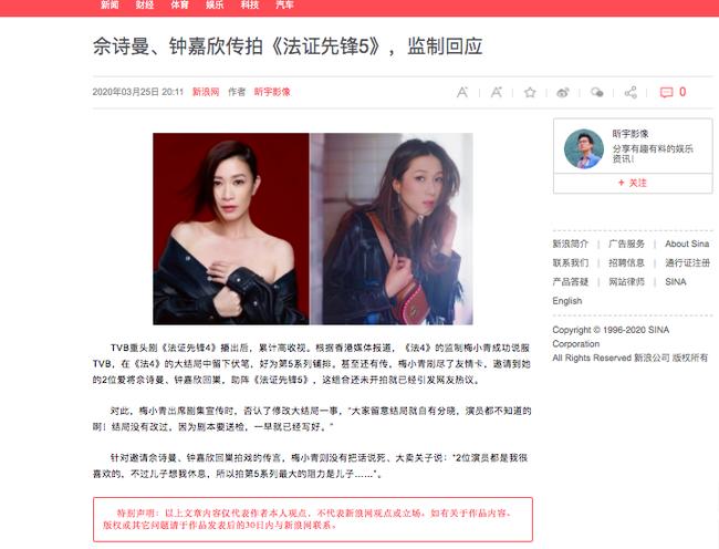 """""""Bằng chứng thép 5"""" của TVB: Xa Thi Mạn - Chung Gia Hân sẽ không về đóng chính vì lý do """"nhạy cảm""""?  - Ảnh 2."""