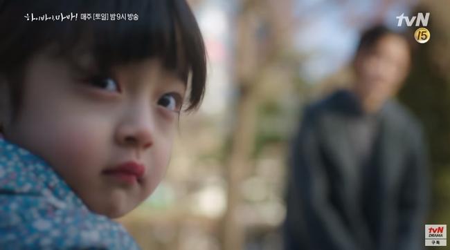"""""""Hi Bye, Mama"""": Kim Tae Hee hóa """"chị đại xã hội đen"""" siêu ngầu, đối đầu với thần chết Pyo Chi Su (Crash Landing On You)? - Ảnh 6."""