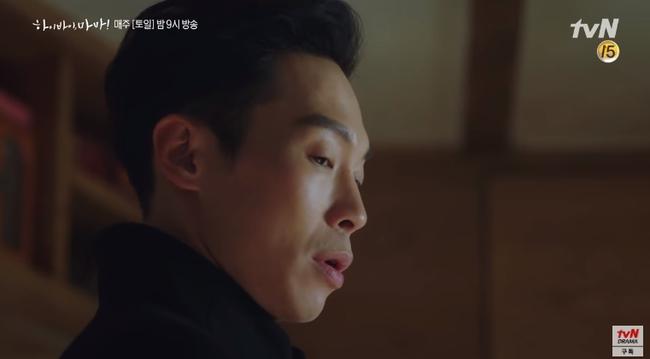 """""""Hi Bye, Mama"""": Kim Tae Hee hóa """"chị đại xã hội đen"""" siêu ngầu, đối đầu với thần chết Pyo Chi Su (Crash Landing On You)? - Ảnh 5."""