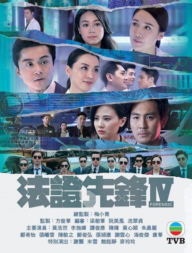 """""""Bằng chứng thép"""" thảm nhất lịch sử TVB: Hồ Định Hân bị hại, sốc nhất là Hoa hậu Chung Gia Hân """"chết"""" trước ngày cưới - Ảnh 2."""