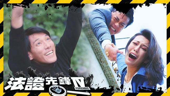 """""""Bằng chứng thép 4"""": TVB giết 4 chú hề ở tập cuối, rò rỉ """"Bằng chứng thép 5"""" với Xa Thi Mạn - Chung Gia Hân?  - Ảnh 2."""