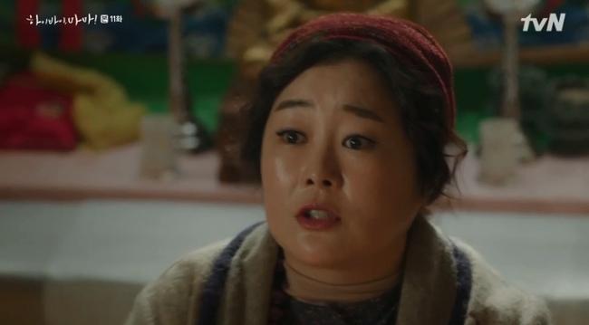 """""""Hi Bye, Mama"""": Bỏ quên hình tượng ngọc nữ, Kim Tae Hee """"lên đồ"""" đánh nhau với hàng xóm vì dám nói xấu con gái - Ảnh 8."""