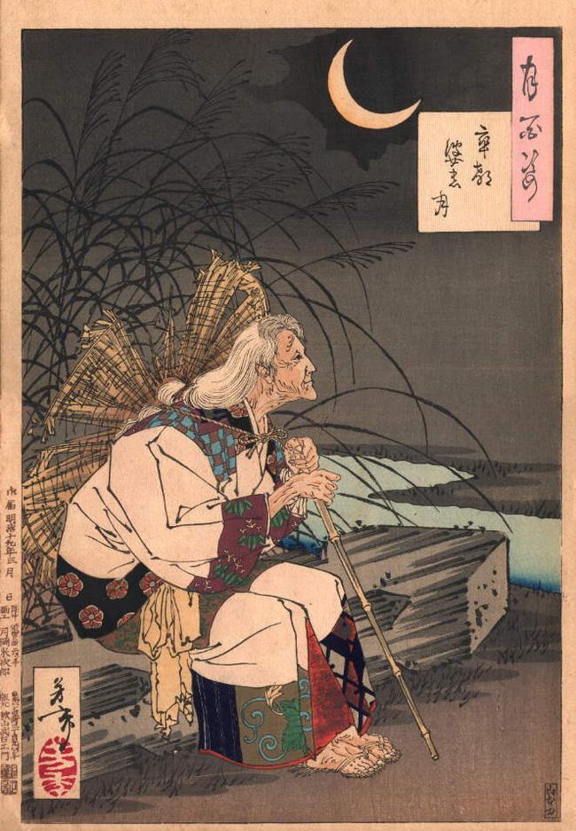 """Tập tục """"Cõng mẹ bỏ mặc trên núi"""" của người Nhật Bản: Tục lệ ngày xưa đã trở thành sự khuyến khích giết người thời hiện đại? - Ảnh 2."""