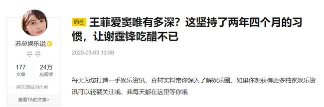 Vương Phi từng  yêu Đậu Duy bao nhiêu mà chịu đựng điều này  trong suốt 2 năm 4 tháng khiến cho Tạ Đình Phong không thể không ghen? - Ảnh 1.