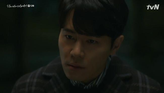 """""""Hi Bye, Mama"""": Pyo Chi Su (Crash Landing On You) làm thần chết tàn độc, phá nát hạnh phúc của Kim Tae Hee  - Ảnh 2."""
