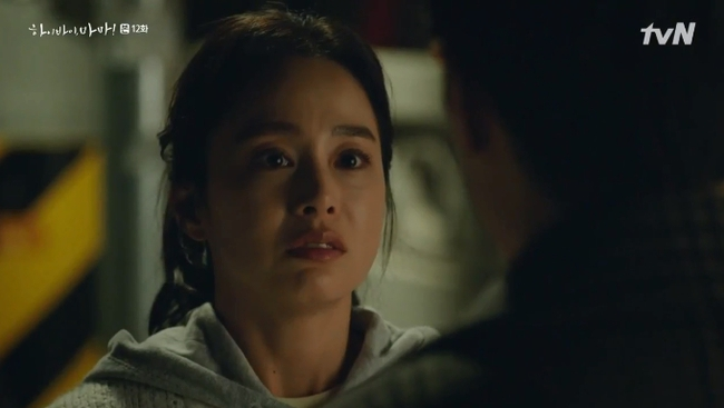 """""""Hi Bye, Mama"""": Pyo Chi Su (Crash Landing On You) làm thần chết tàn độc, phá nát hạnh phúc của Kim Tae Hee  - Ảnh 13."""