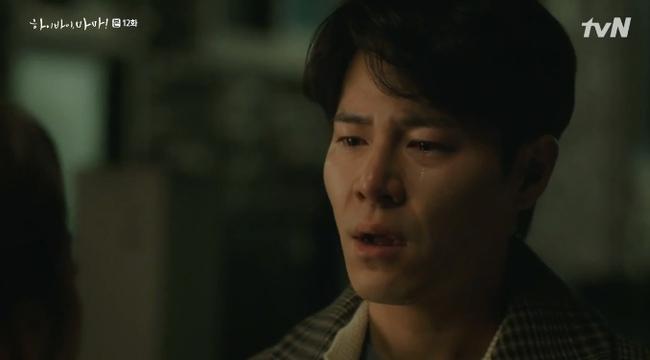 """""""Hi Bye, Mama"""": Pyo Chi Su (Crash Landing On You) làm thần chết tàn độc, phá nát hạnh phúc của Kim Tae Hee  - Ảnh 14."""