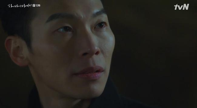 """""""Hi Bye, Mama"""": Pyo Chi Su (Crash Landing On You) làm thần chết tàn độc, phá nát hạnh phúc của Kim Tae Hee  - Ảnh 4."""