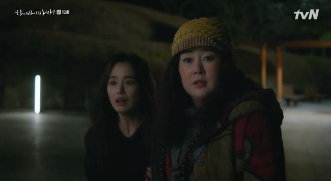 """""""Hi Bye, Mama"""": Pyo Chi Su (Crash Landing On You) làm thần chết tàn độc, phá nát hạnh phúc của Kim Tae Hee  - Ảnh 6."""