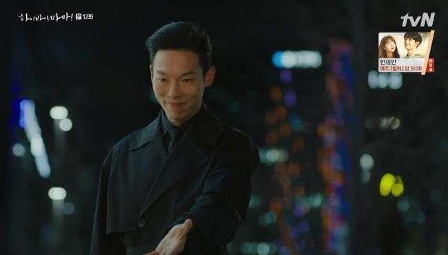 """""""Hi Bye, Mama"""": Pyo Chi Su (Crash Landing On You) làm thần chết tàn độc, phá nát hạnh phúc của Kim Tae Hee  - Ảnh 9."""