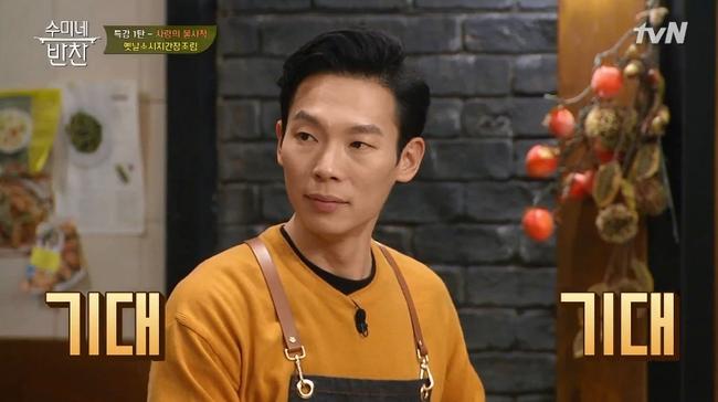 """""""Crash Landing On You"""": """"Thánh nhây"""" Pyo Chi Su tiết lộ không dám nhìn Hyun Bin vì quá đẹp trai, bật mí lý do """"ghét"""" Son Ye Jin  - Ảnh 2."""