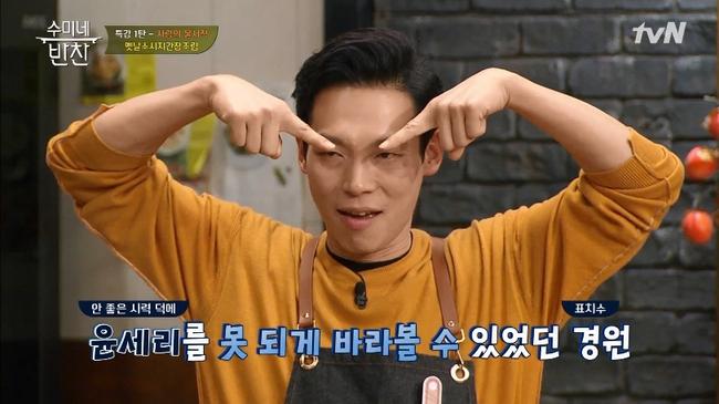 """""""Crash Landing On You"""": """"Thánh nhây"""" Pyo Chi Su tiết lộ không dám nhìn Hyun Bin vì quá đẹp trai, bật mí lý do """"ghét"""" Son Ye Jin  - Ảnh 4."""
