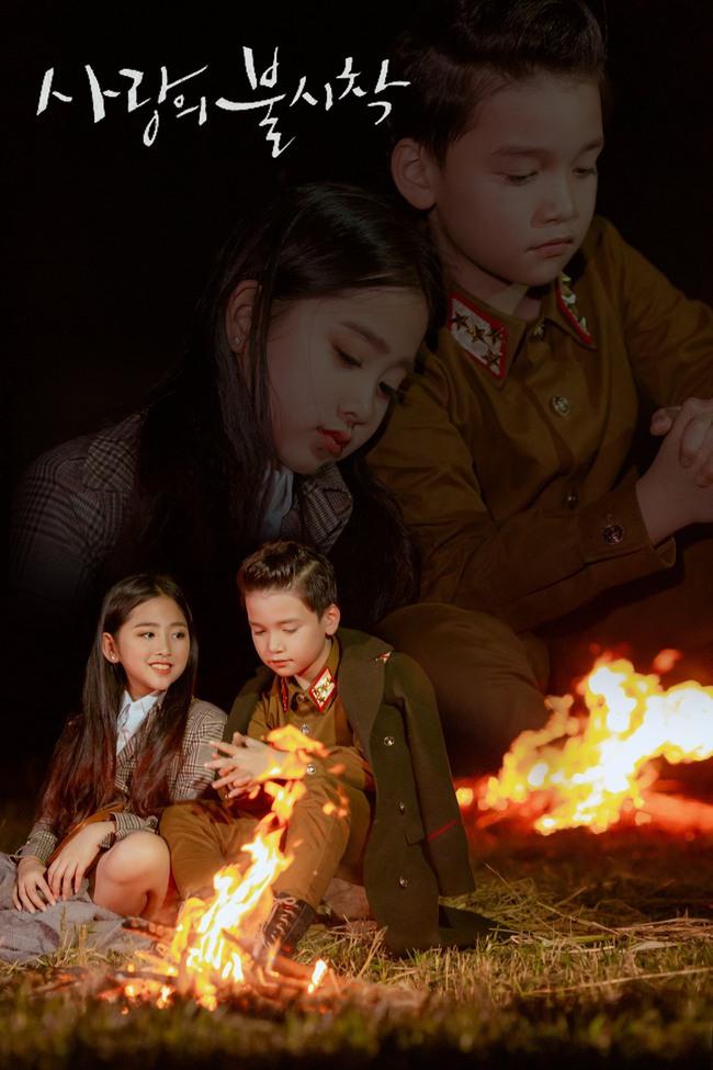 """Dân mạng """"đổ gục"""" vì """"Hạ cánh nơi anh"""" phiên bản nhí, chuyện tình lãng mạn của Se-ri và Jung Hyuk được tái hiện đẹp nao lòng - Ảnh 12."""