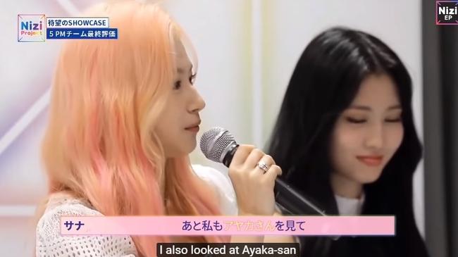 """Sana (TWICE) lơ đẹp nữ thực tập sinh công khai ghét mình, thí sinh 14 tuổi lại bật khóc sau khi nghe """"ông trùm"""" JYP nhận xét - Ảnh 3."""