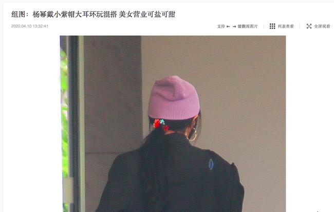 Dương Mịch đi quay show cùng Đặng Luân, đáng chú ý là mang vòng cổ, dùng dây buộc tóc của con gái?  - Ảnh 2.
