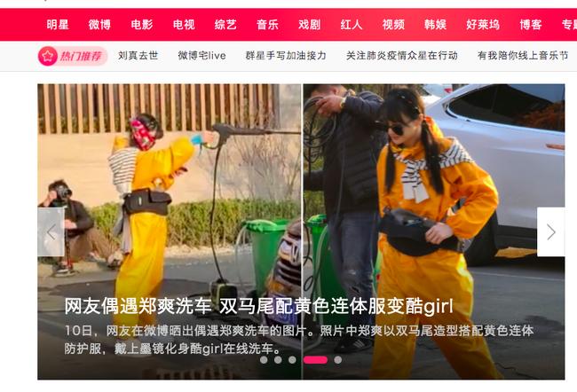 Trịnh Sảng che kín mít vẫn lộ vẻ gầy gò, Dương Mịch vừa gặp Đặng Luân đã lao vào ôm khiến CBiz nổi lửa - Ảnh 2.