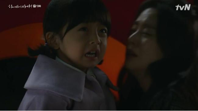 """""""Hi Bye, Mama"""": Kim Tae Hee bị lộ thân phận là hồn ma tái sinh, """"mợ hai"""" cấm cản không cho gặp con gái - Ảnh 2."""