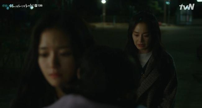 """""""Hi Bye, Mama"""": Kim Tae Hee bị lộ thân phận là hồn ma tái sinh, """"mợ hai"""" cấm cản không cho gặp con gái - Ảnh 8."""